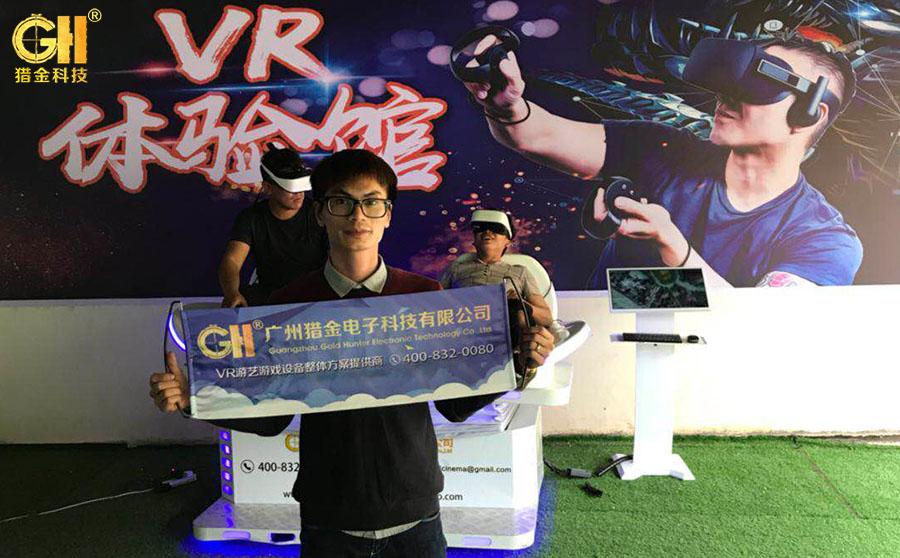 祝贺西藏昌都9DVR体验馆9DVR蛋壳/VR对战英豪/VR双人滑板设备成功安装开业