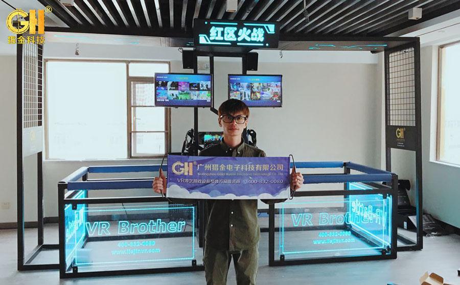 云南南都度假酒店好玩的9DVR体验馆猎金战伙VR虚拟现实体验产品等你来玩!