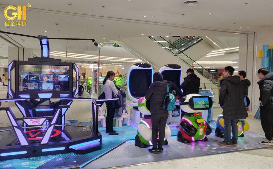 祝贺江苏南京VR虚拟体验中心儿童成人9DVR体验店成功开业
