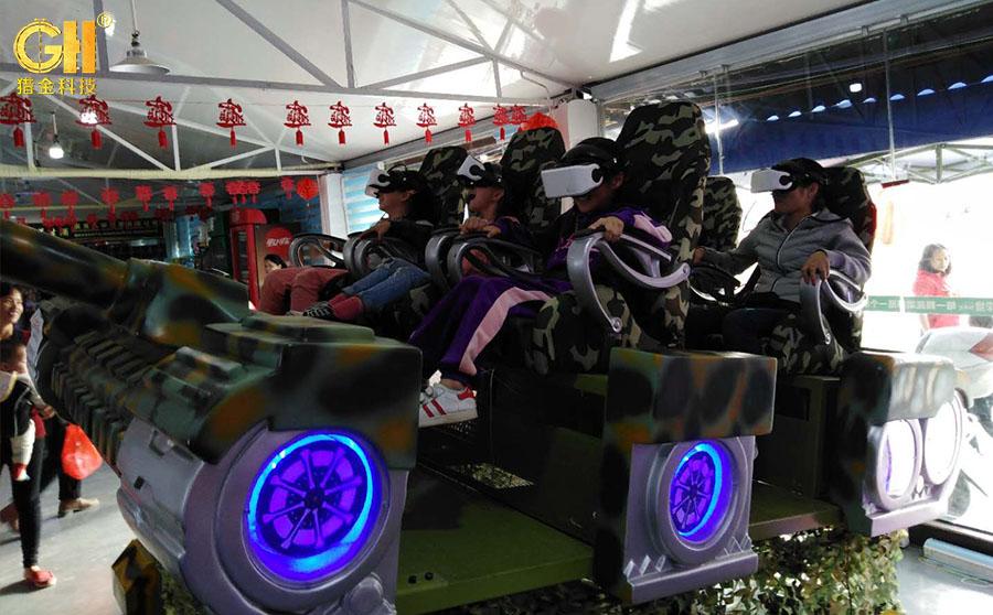 惠州室内娱乐项目9D坦克VR设备春节期间人气火爆!