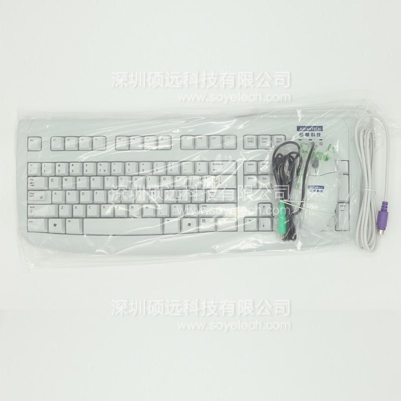 研华104键 鼠标键盘套装原装研华鼠键大量现货全新正品PS接口