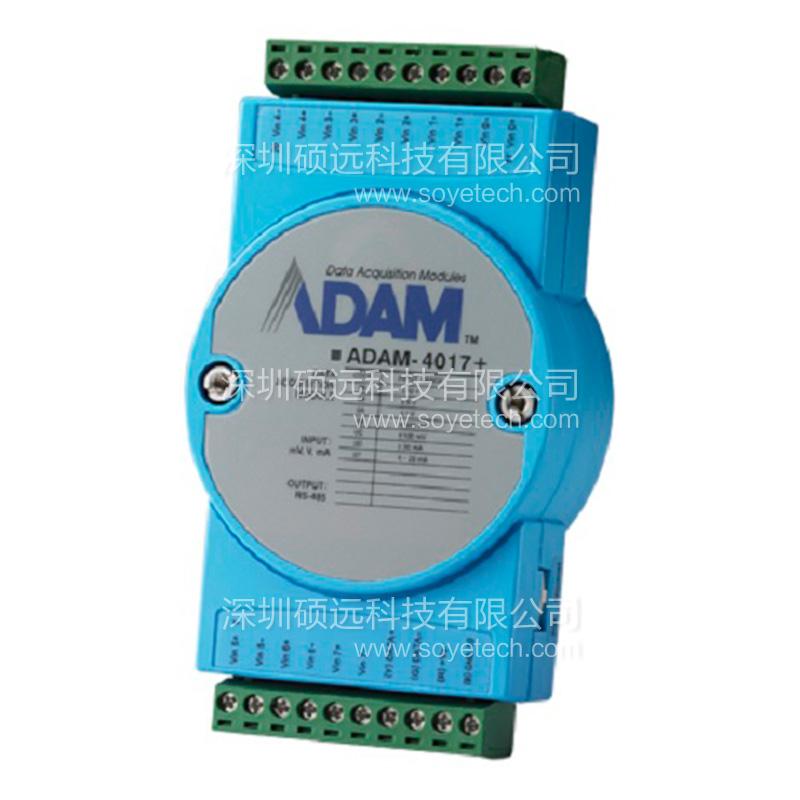 研华 ADAM-4017+-CE 8路模拟量输入模块