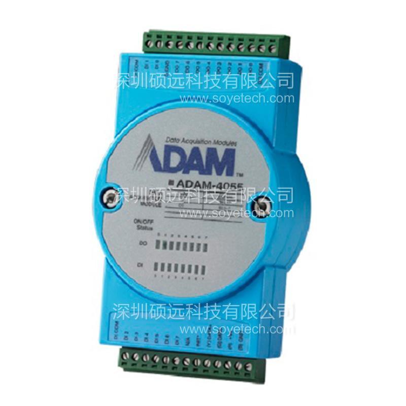 研华 ADAM-4055-BE 带LED显示的16路隔离数字量输入模块