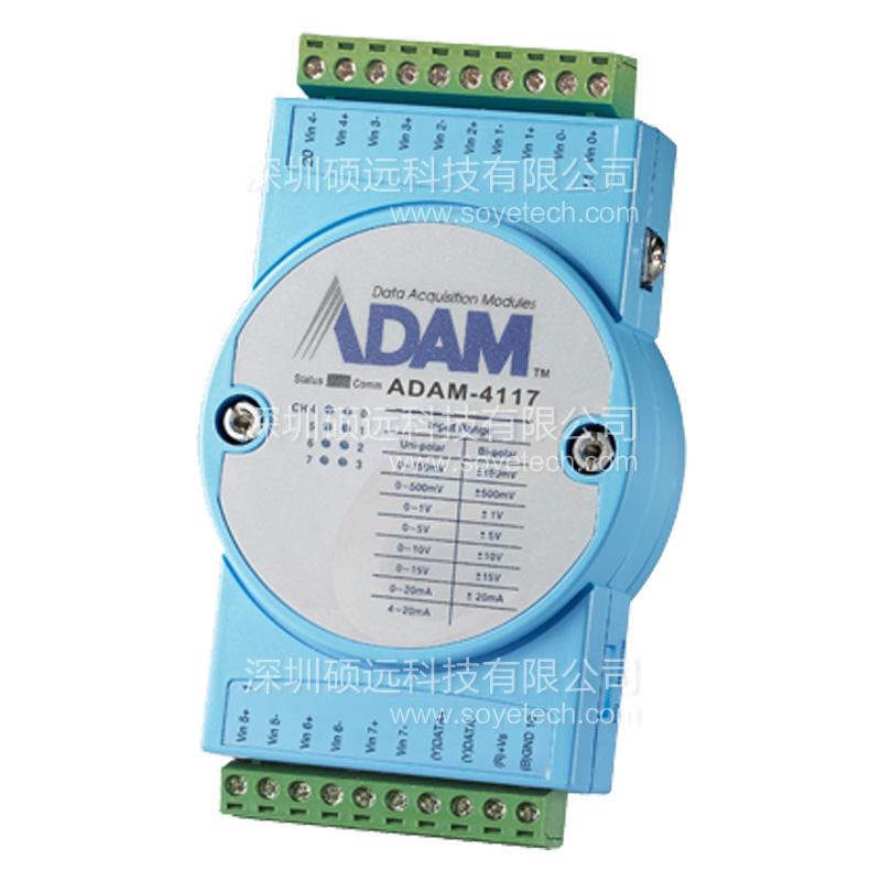 研华ADAM-4117-AE 支持Modbus的坚固型8路模拟量输入模块