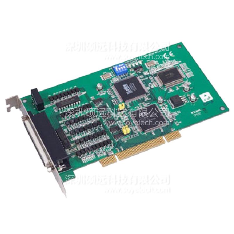 研华 PCI-1243U-AE 4轴经济型步进电机运动控制卡
