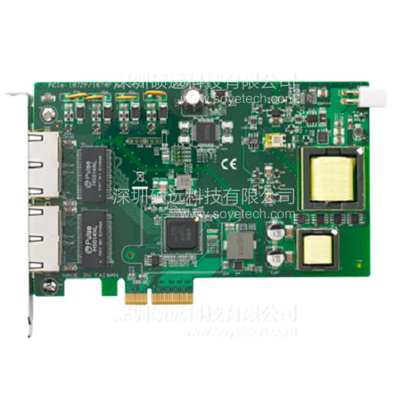 研华 PCIE-1674PC-AE 4端口PCI快速千兆以太网PoE通讯卡
