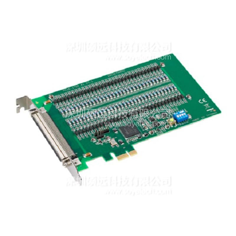 研华 PCI-1754-BE 64通道隔离数字输入PCI Expresscard扩展接口