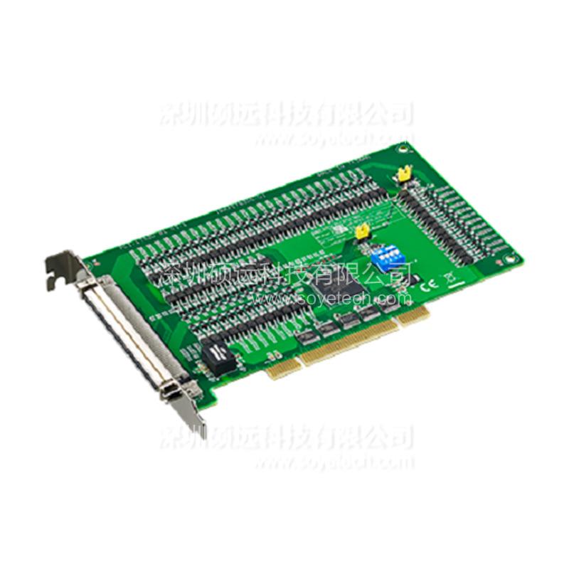 研华 PCI-1752U-BE 64通道隔离保护数字输出卡