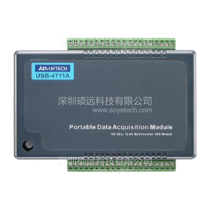 研华12位多功能USB模块USB-4711A