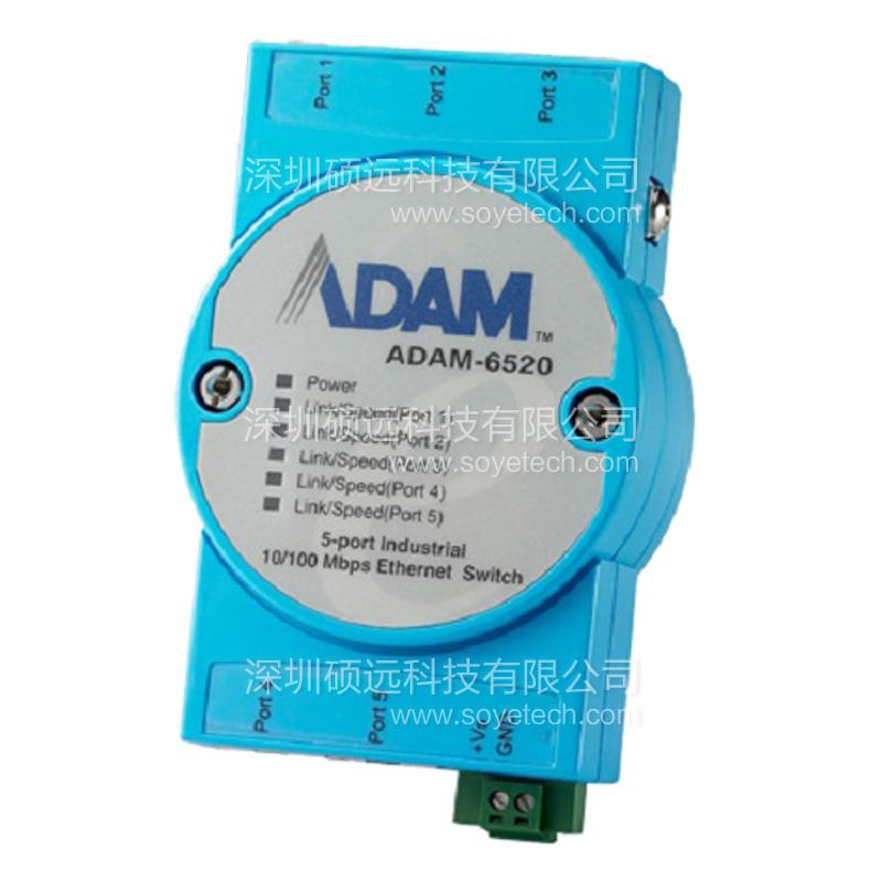 研华ADAM-6520-BE 5 端口非网管型工业以太网交换机