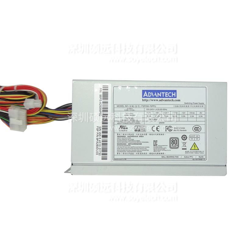 研华全新250W工业电源FSP250-70PFU稳定可靠研华原装工业级电源