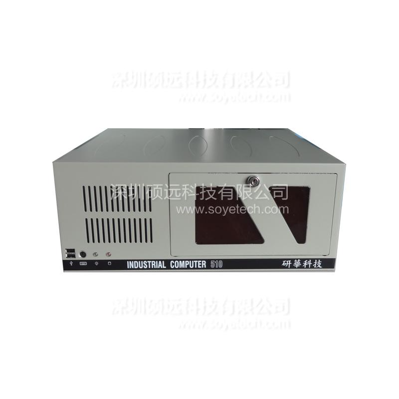 研华原装机IPC-510 4U 上架式机箱/前置USB/ PS/2电源