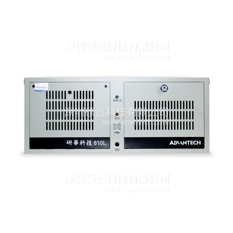研华工控机IPC-610L原装全新正品研华工控主机