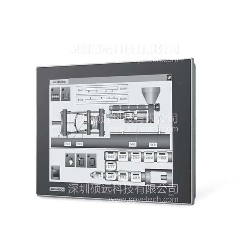 全新研华原装机TPC-1282T 12.1寸 XGA TFT液晶显示屏触控平板电脑