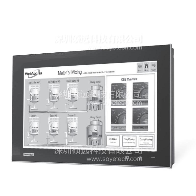研华TPC-1581WP 15.6寸高清宽屏液晶显示器多点触控工业平板电脑
