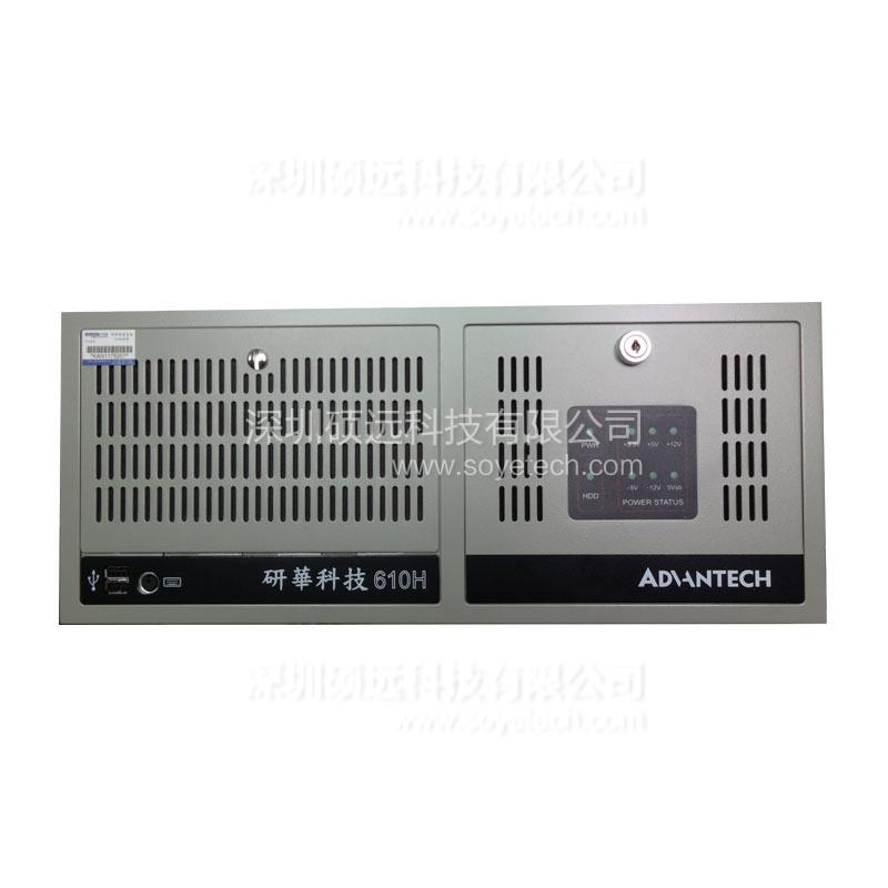 全新研华原装机IPC-610H大量现货