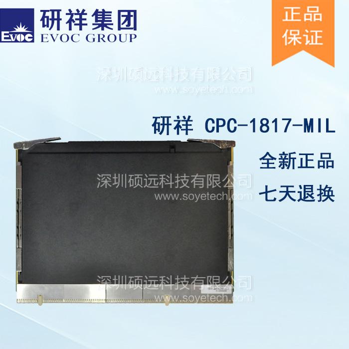 研祥6U COMPACTPCI INTEL I7高性能传导加固计算机CPC-1817-MIL