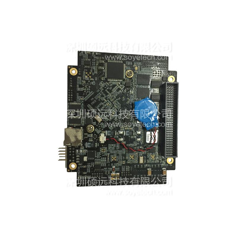 研祥INTEL新一代SOC单板电脑带CPU/内存等104-1816CL2NA