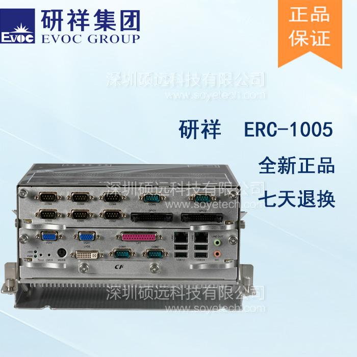 研祥低功耗无风扇嵌入式整机ERC-1005