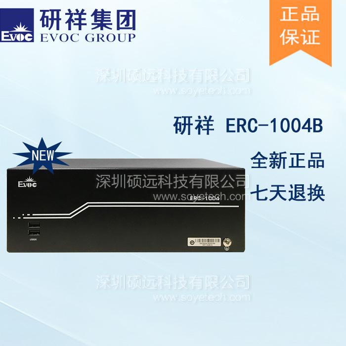 研祥低功耗无风扇嵌入式整机ERC-1004B