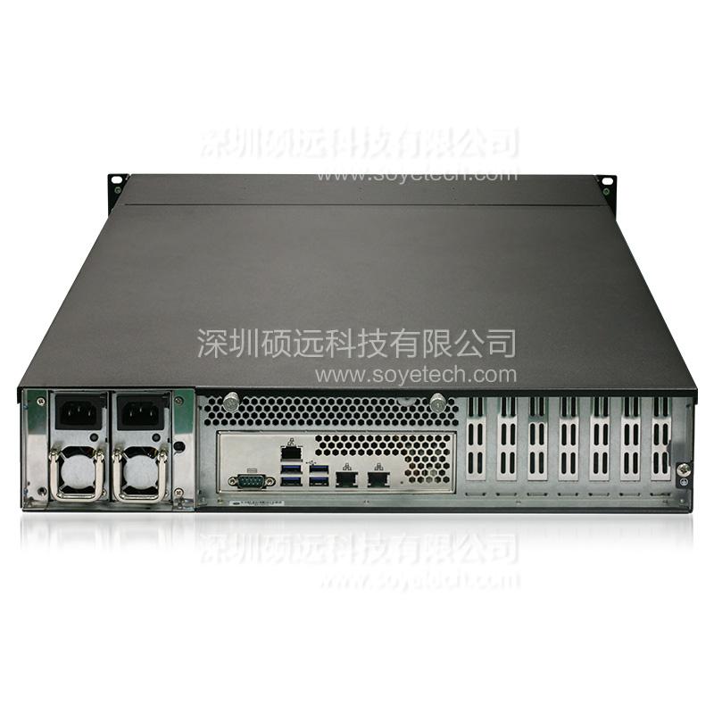 研祥卓越性能 丰富扩展EIS-2206 机架服务器