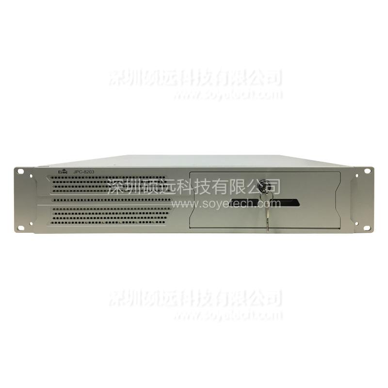 研祥2U上架式加固计算机JPC-8203