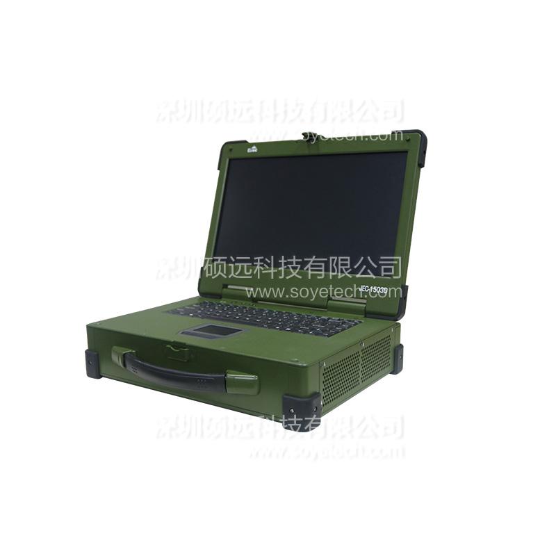 研祥15寸LCD 上翻盖便携式加固计算机JEC-1503D
