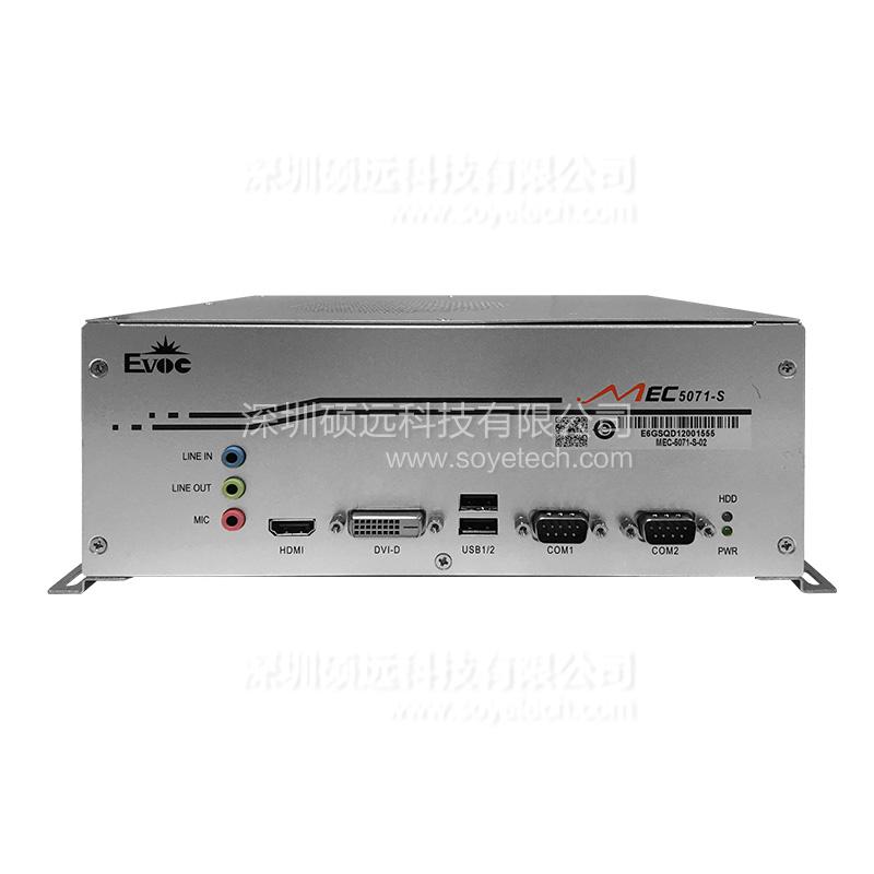 研祥高性能无风扇工控机MEC-5071-S