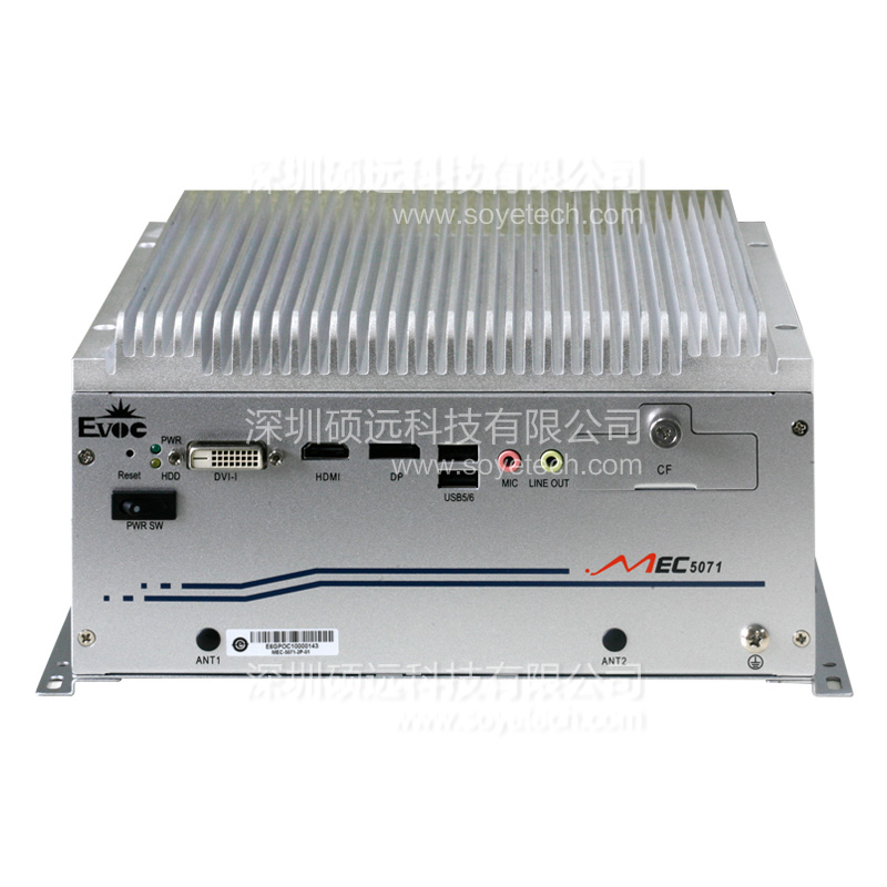 研祥INTEL第四代酷睿高性能无风扇工控机 MEC-5071