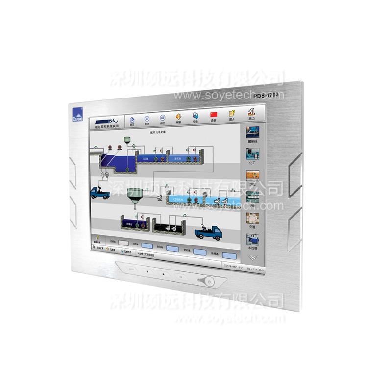 研祥17寸工业级平板显示器PDS-1703