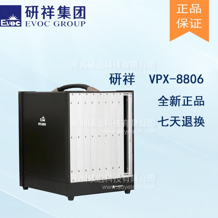 研祥6U VPX INTEL@ CORE I7 1.0INCH 高性能刀片计算机VPX-8806