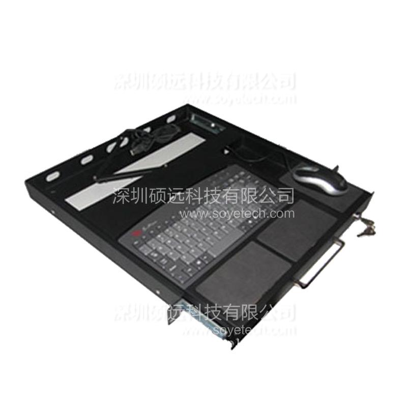 机架式工业键盘 1U上架式键盘