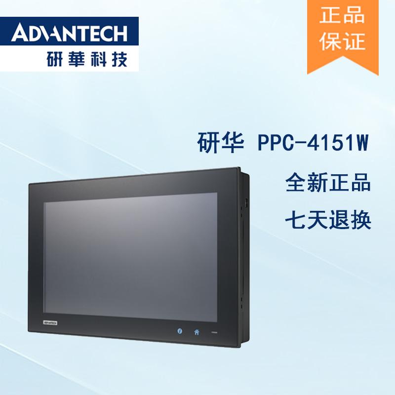 全新研华 嵌入式无风扇宽屏多点触控工业等级平板电脑 PPC-4151W