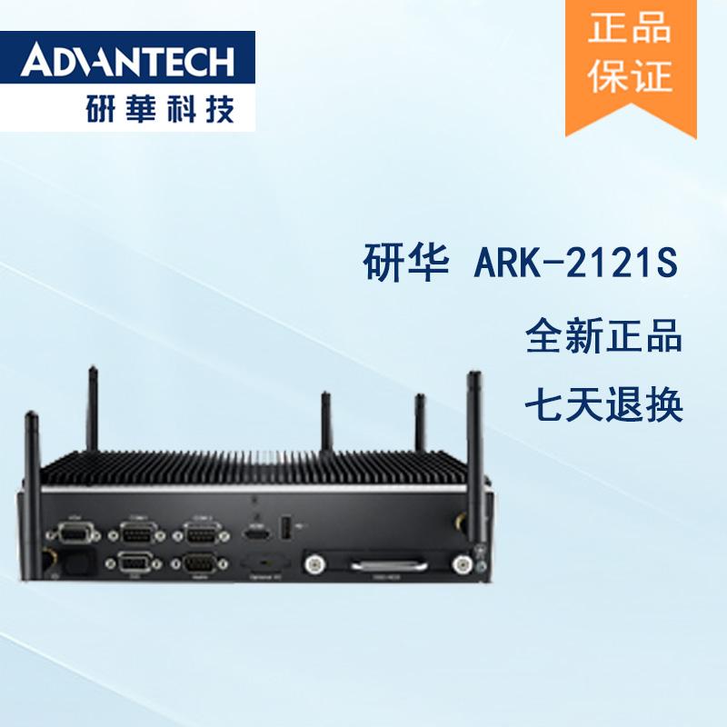 全新研华无风扇嵌入式工控机 车载应用 ARK-2121S
