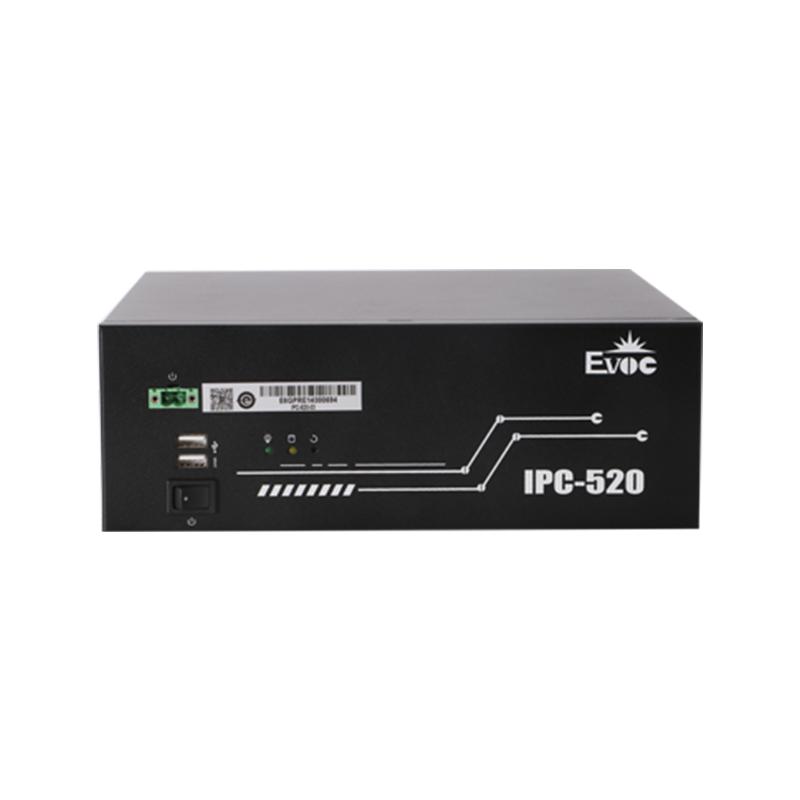研祥新款工控机IPC-520桌面式安装2U小型整机 全国联保 质保两年