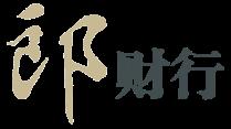 2015-2016郎财行事件营销项目