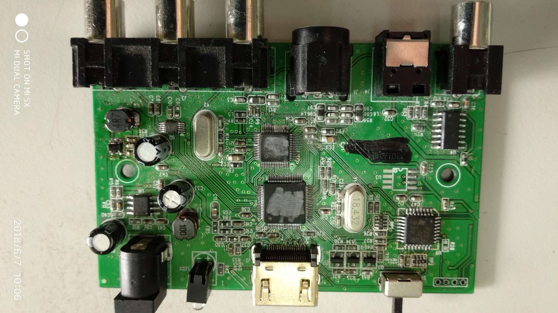 VS8812 HDMI轉AV方案