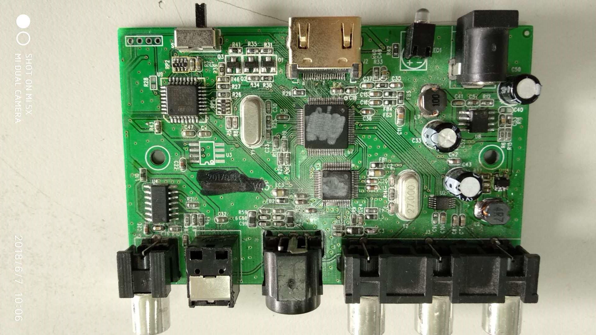 HDMI轉AV + S-VIDEO 方案  視傳VS8812方案