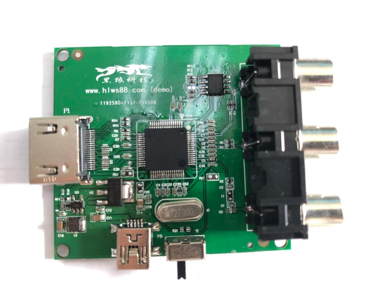 AV轉HDMI方案 支持遊戲機視頻輸入 低成本方案