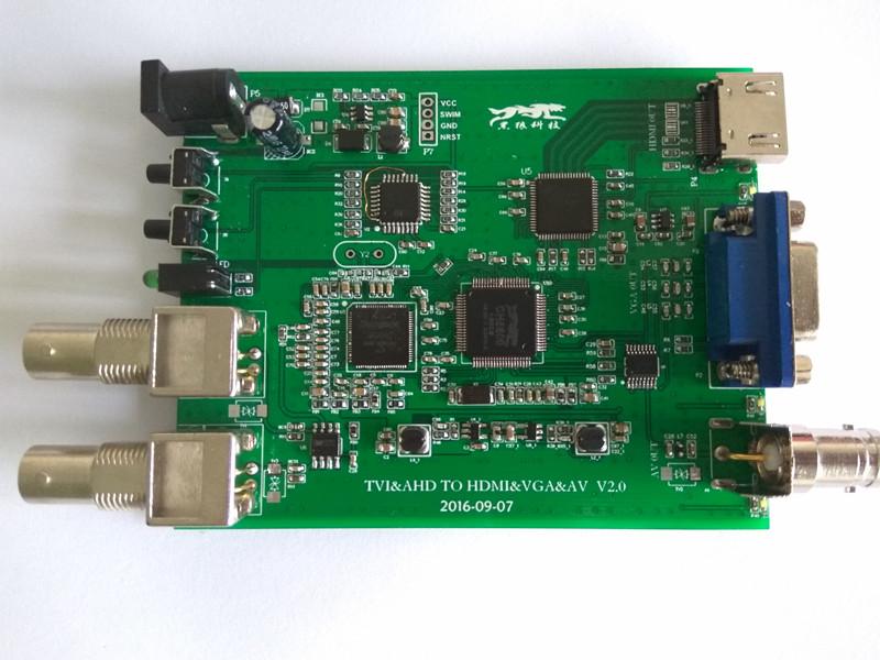 AHD轉 HDMI VGA AV 方案(CH5600方案)