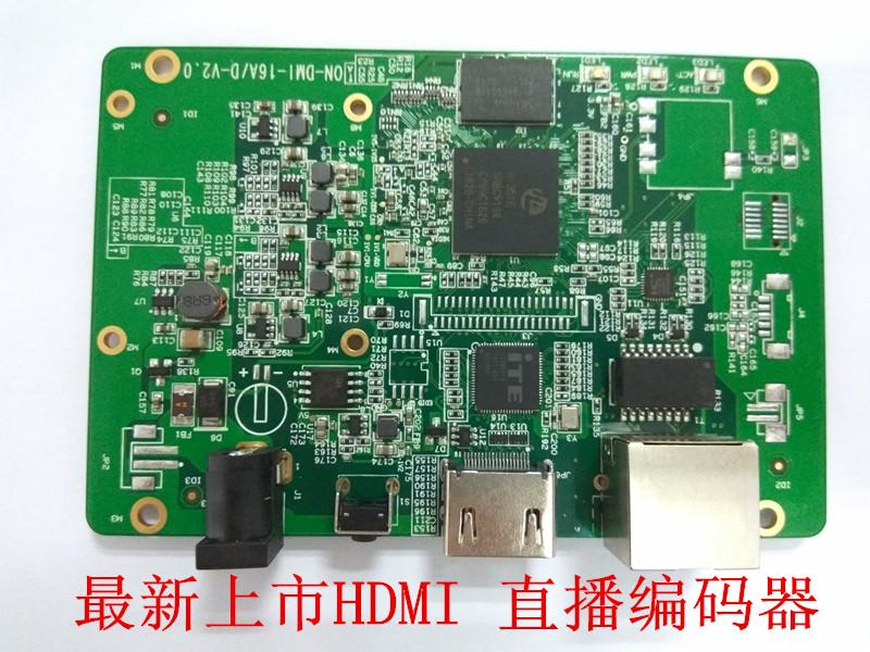 HDMI編碼器 HDMI網絡直播編碼器