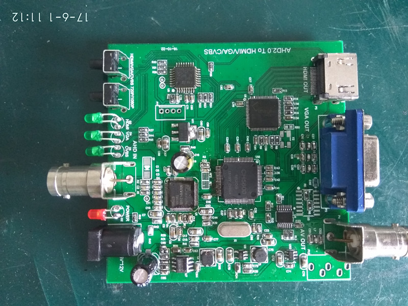 CH5600  AHD 轉 HDMI VGA AV 轉換器方案