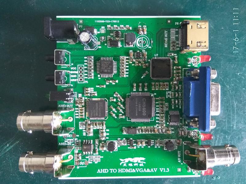CH5600 AHD 轉 HDMI VGA AV 轉換器方案 帶一路AHD 環出  6124B方案
