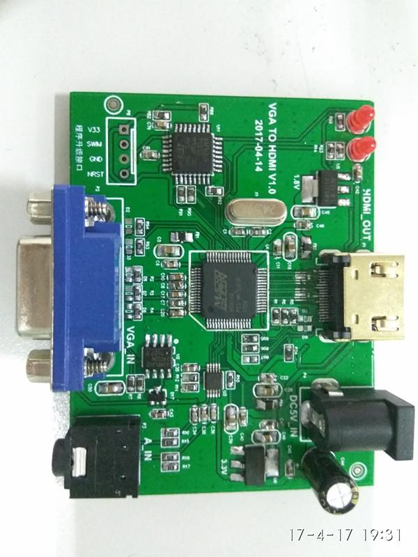 MS9282 VGA 轉 HDMI 方案  可提供PCBA