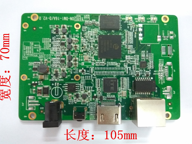 H264/H265 HDMI編碼器 直播編碼器主闆 PCBA 支持RTMP RTSP 支持VLC