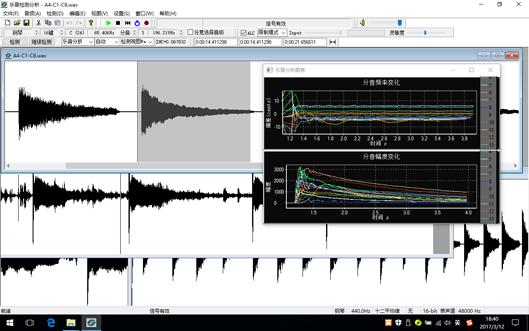 乐音检测分析软件