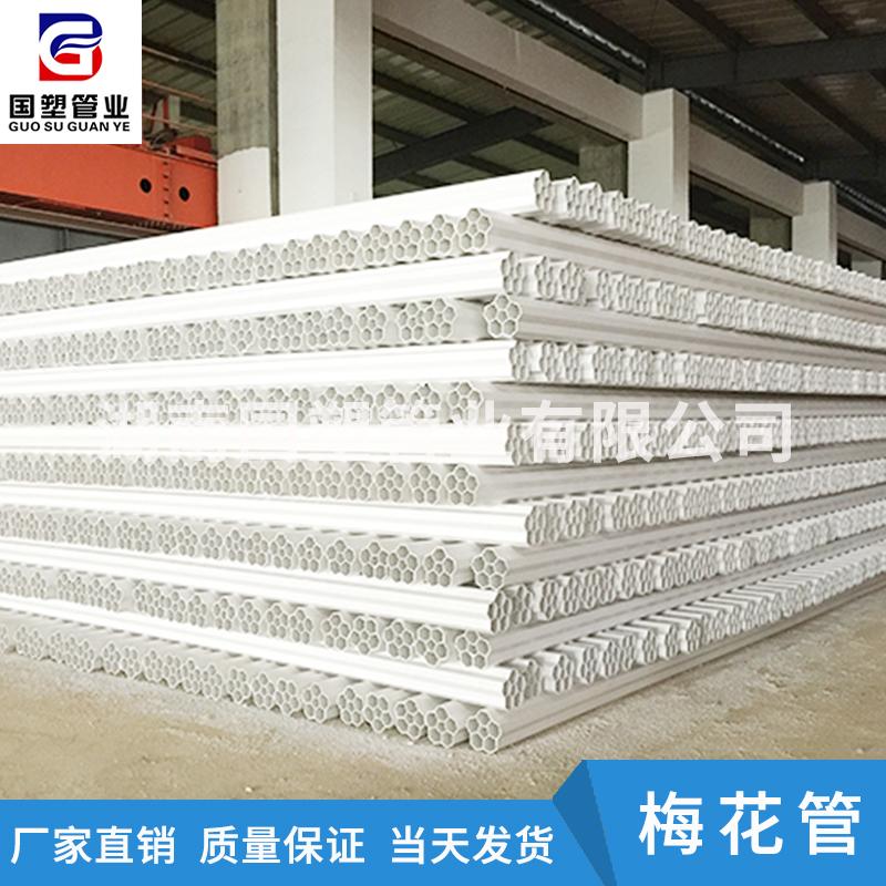 湖南衡阳PPHM双壁波纹管 广西融安塑料渗透井