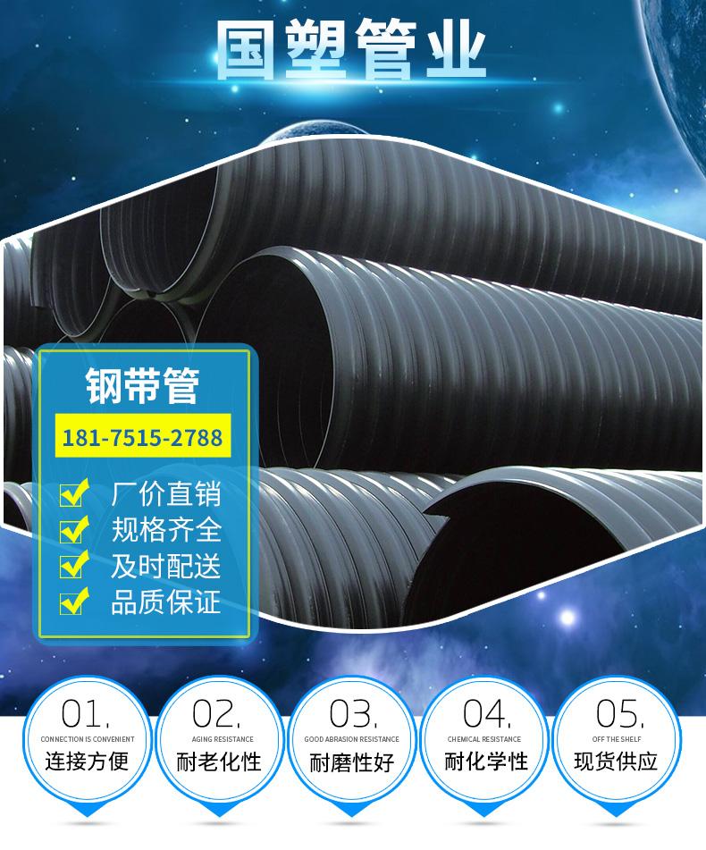 湖南吉首高压电力电缆保护套管 广西宜州PPHM波纹管
