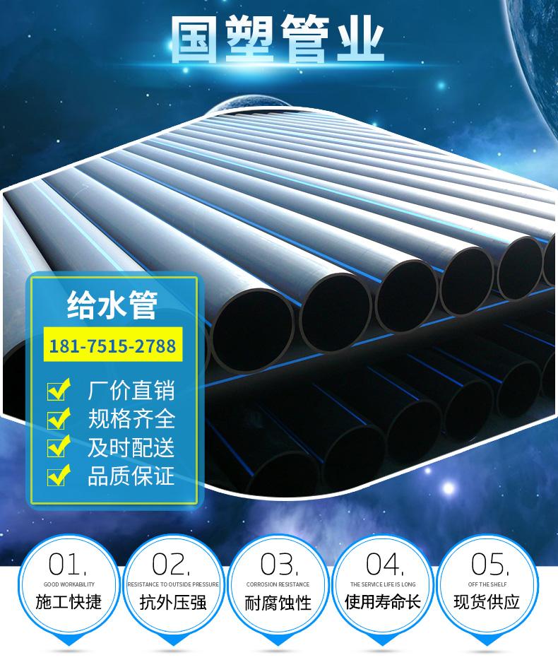 长沙塑料溢流井 茶陵PP-HM波纹管型号1500