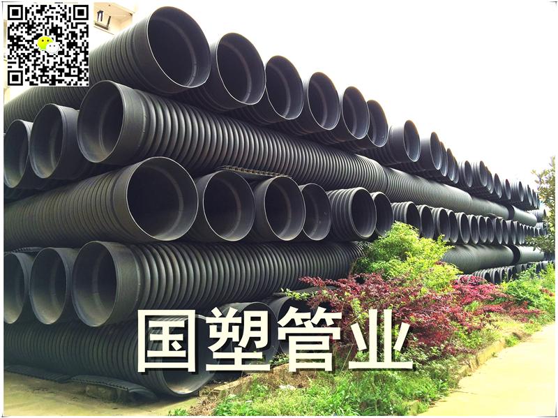 第三届(2010) PE/PP塑料管道产业发展论坛昨在沪隆重召开    新化24小时nba直播球迷网管价格